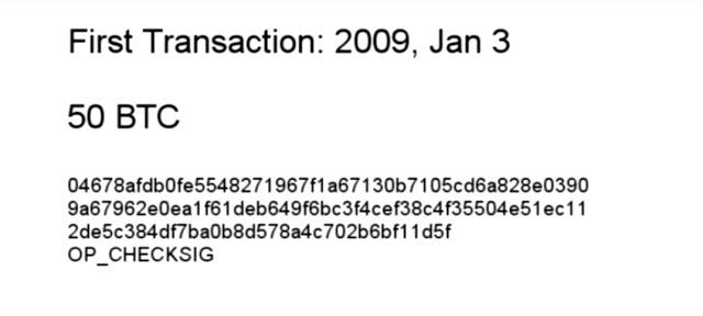 bitcoin first transaction